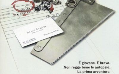 L'ALLIEVA di Alessia Gazzola